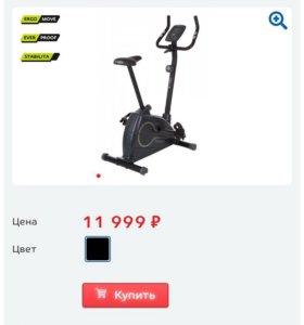 Велотренажер Torneo riva