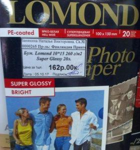 Фотобумага Lomond 10*15 260г