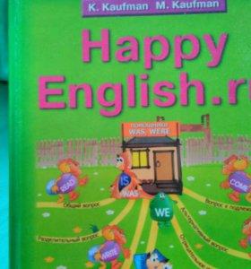 Репетитор по английскому языку ,начальные классы