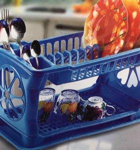 Сушилка для посуды.