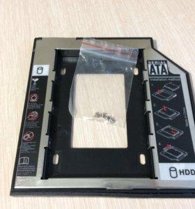 Переходник подключение hdd 2.5 вместо dvd привода