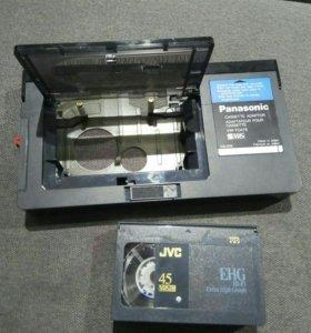 Оцифровка видеокассет VHS, VHS-C в DVD формат