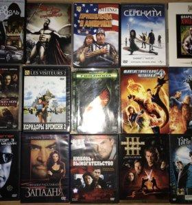 DVD диски в хорошем качестве 25 штук