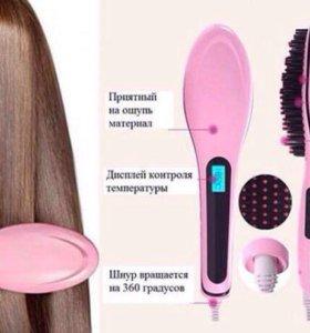 Расчёска- выпрямитель
