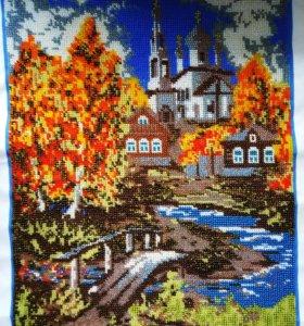 Картина вышитая бисером Осенний день