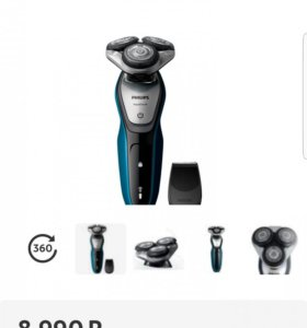 Новая электробритва Philips