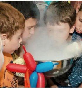 Химическое шоу Детские праздники Аниматор
