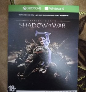 Игра Shadow of War на Xbox One