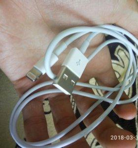 USB каьель оригинал на айфон