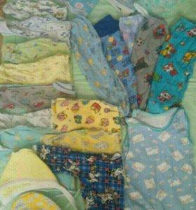 Вещи для новорождённого мальчика