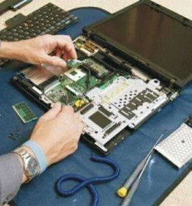 Ремонт.компьютеров и ноутбуков