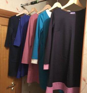 Платье для беременной р. 46-48