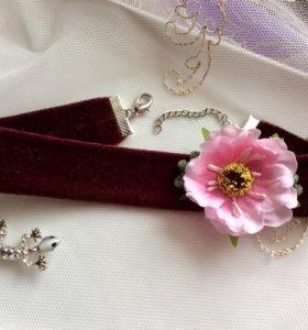 Бархатный Чокер - цветок цвета марсала