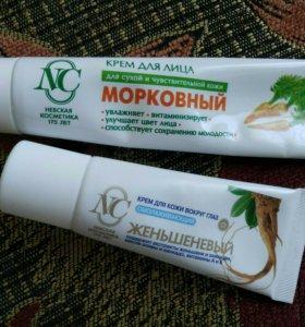 Крема для лица+для глаз