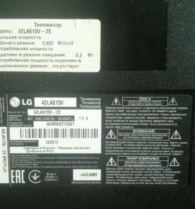 LCD телевизор LG 42LA615V по запчастям.