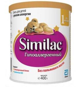 Смесь Симилак гипоаллергенный 1