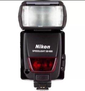 Фотовспышка Nikon SB-800