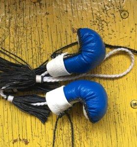 Подвеска( боксёрские перчатки)
