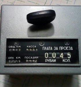 Счетчик такси СССР