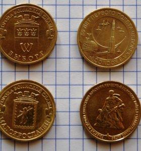 10 рублевые монеты (БИМ и ГВС)