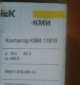 Контакторы КМИ 11810