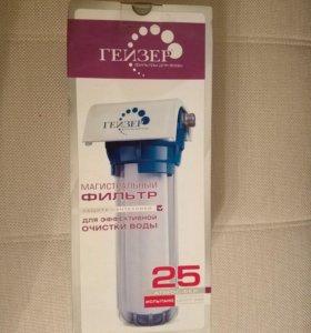 Фильтр Гейзер для очистки воды