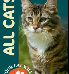 Корм ALL CATS 13 кг