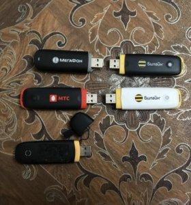 USB модемы 290 р/шт. Мегафон, Билайн, МТС.