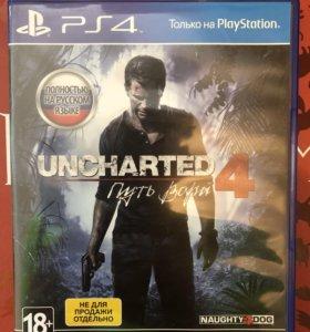 Uncharted 4 «Путь вора» эксклюзив для ps 4