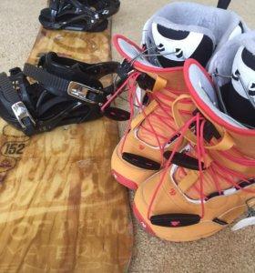 Комплект сноуборд оборудования