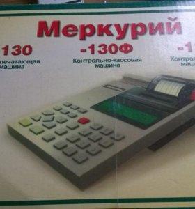Чекопечатающая машина Меркурий -130