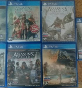 Assassin's Creed игры ps4