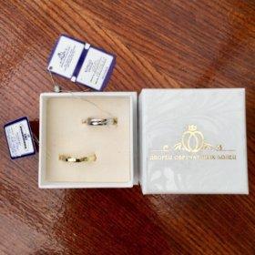 Новые обручальные кольца размер 20 и 16,5