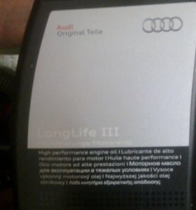 Audi longlife 3