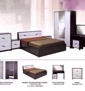 Спальный гарнитур в отличном состоянии.
