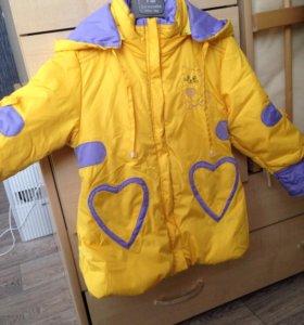 Куртка демисезон (с 86 до 104см)