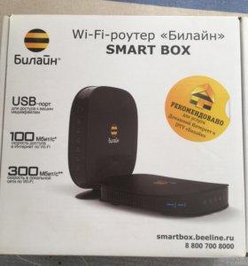 Beeline Smart box WiFi роутер