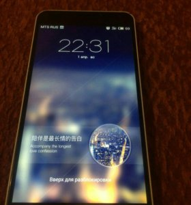 Meizu m2 not 16gb