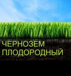 Чернозём Торф Перегной Грунт