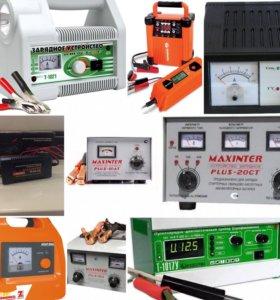 Зарядные устройства для Авто и Мото