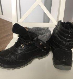 Ботинки «Котофей»