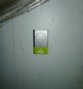 Сканер OCE CPS800