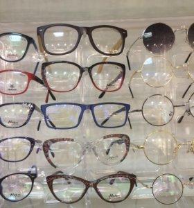 Оправы очки