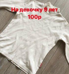 Водолазки рубашки