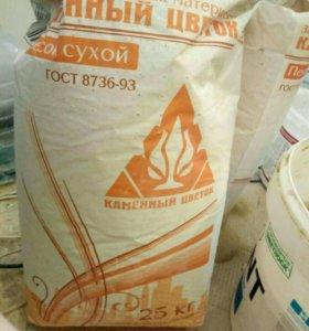 Песок Сухой Каменный Цветок 9 меш. по 25 кг