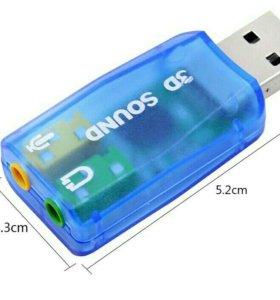 USB звуковые карты