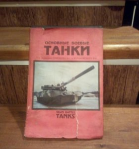 Книги на немецком языке и русском