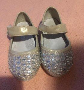 Туфли принцессы