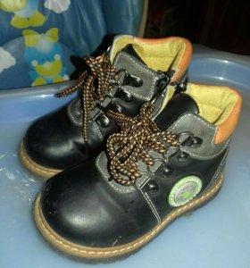 Детские демисезонные ботиночки 23 размер