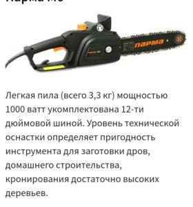 Электропила парма м6.